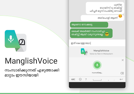 Malayalam Keyboard apk download 2
