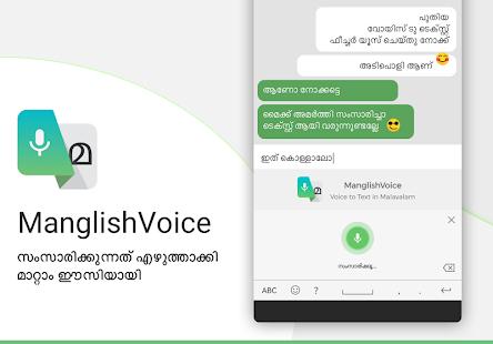 App Malayalam Keyboard APK for Windows Phone