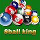 8 Pool King