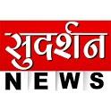 Sudarshan News icon