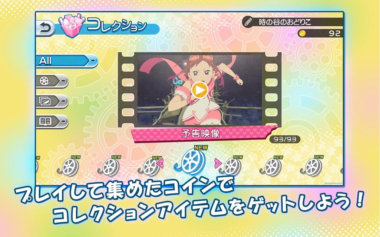 ポッピンQ Dance for Quintet!- screenshot