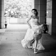 Wedding photographer Anastasiya Mironova (Miroana). Photo of 16.05.2016