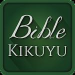 Kikuyu Bible - Kirikaniro 5.6.1