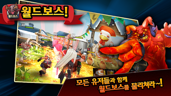 헬로히어로 for Kakao- screenshot thumbnail