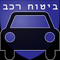 ביטוח רכב icon