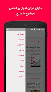 Dakke screenshot 2