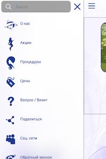 ARISTO LASER STUDIO, Одесса - náhled