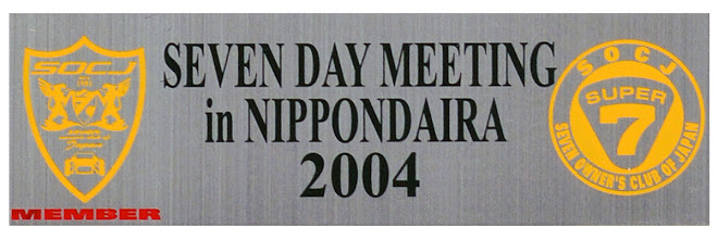 Photo: '04 SEVEN DAY MEETING in NIPPONDAIRA. SOCJ Member's Plate.