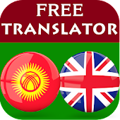 Kyrgyz English Translator