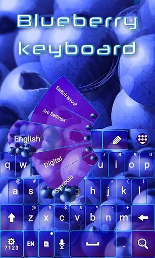 ブルーベリーのキーボード