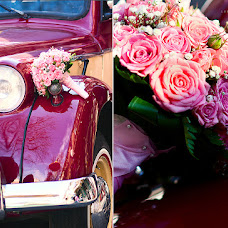 Wedding photographer Lyudmila Muc (risyemvmeste). Photo of 27.11.2015