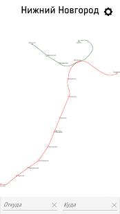 Nizhny Novgorod Metro (Subway) - náhled