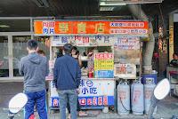 肉圓肉片專賣店