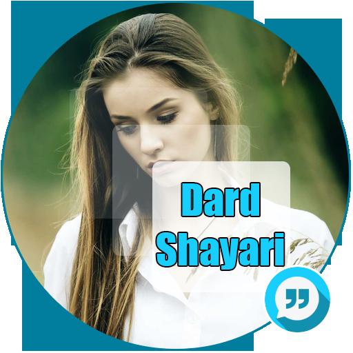 Dard Shayari : दर्द शायरी