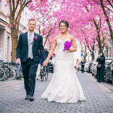 Hochzeitsfotograf Konstantin Rikhter (rikon). Foto vom 07.06.2017