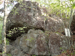 鬼ヶ城頭石