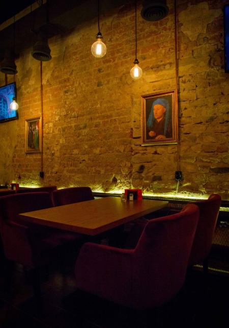 The Out Bar в Екатеринбурге