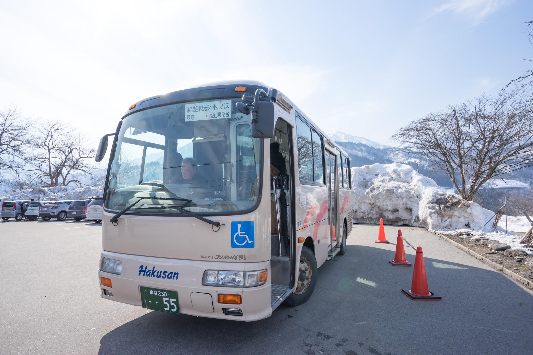 Shirakawa-go observatory suttle bus