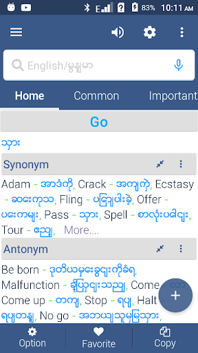 english to myanmar dictionary free download for pc