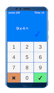 Fast Calc - fasttmath Screenshot