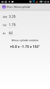 Plus / Minus cylinder- screenshot thumbnail