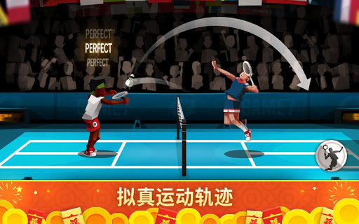 羽毛球高高手 screenshot 8