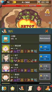 Idle Ship Heroes-clicker game MOD (Unlimited Money/Free Upgrade) 2