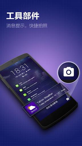 玩免費生活APP 下載照片爱心锁屏-DIY锁屏 app不用錢 硬是要APP