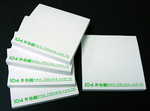 Photo: 104 外包網 7.5x7.5 cm 便利貼