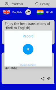 Hindi - English translator ( Text to Speech ) - náhled