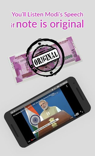 modi ki note ( prank app ) screenshot 2