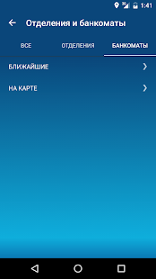 Челиндбанк- screenshot thumbnail
