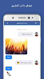 Facebook 2 2