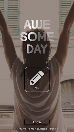 AWESOME DAY - text on photos screenshot