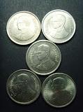 เหรียกษาปณ์ชนิด๕บาทปี๒๕๒๕หลังครุฑตรง ๕เหรียญ (๒)