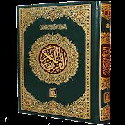 Al-Quran - القرآن الكريم 4 0 Android APK Free Download