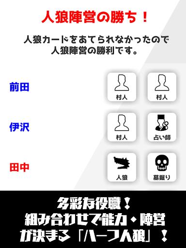 u30cfu30fcu30d5u4ebau72fcu300cu77edu6642u9593uff06u5c11u4ebau6570u3067u904au3076u4ebau72fcu30b2u30fcu30e0u300d screenshots 8