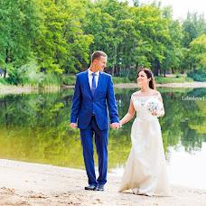 Wedding photographer Lyubov Lebedeva (Lebedeva8888). Photo of 11.09.2015