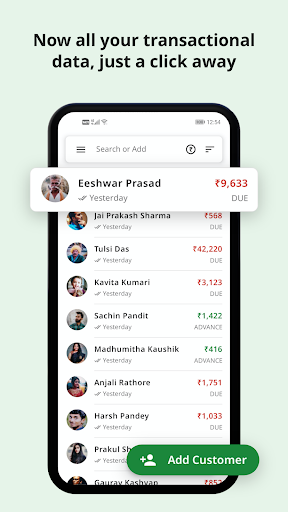 OkCredit - Udhar Bahi Khata App 2.26.4 screenshots 1