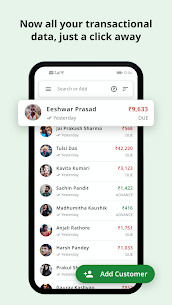 OkCredit – Udhar Bahi Khata Book, Ledger App Download 1