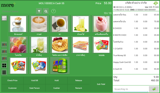 more+ Point of sale (POS)- screenshot thumbnail