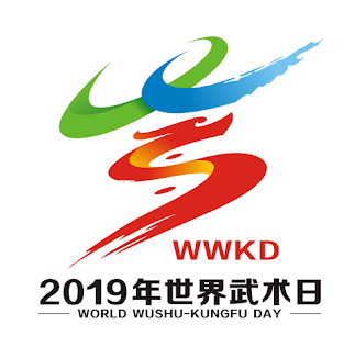 "The logo derives from the ""W"" and ""S"" in ""Wushu,"" combining themes such as wushu action, Taiji, and the traditional Chinese dragon to reflect the concept of wushu's vitality and vigorous development."