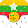 Myanmar Key.. file APK for Gaming PC/PS3/PS4 Smart TV