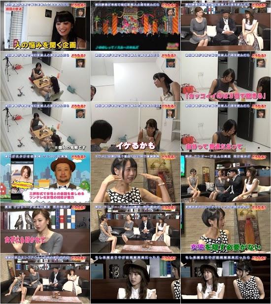 (TV-Variety)(720p) 永尾まりや – どうなる? 151130