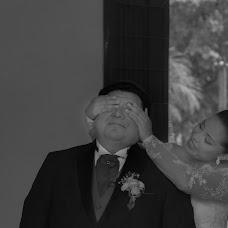 Wedding photographer Yarky Moguel ortega (moguelortega). Photo of 17.06.2016