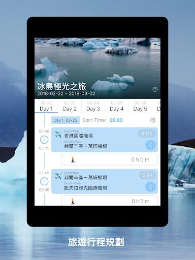 KKFly.hk screenshot 9