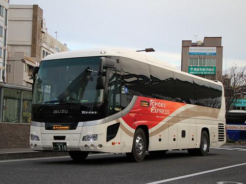 東北急行バス「ルブラン号」