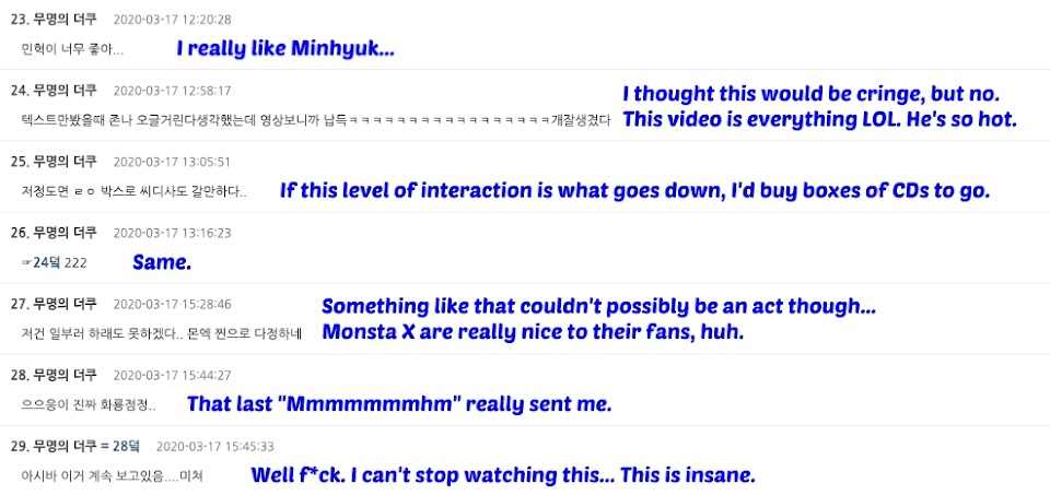Minhyuk comments