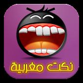 Nokta maroc - Moroccan jokes