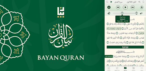 Bayan Quran - Apps on Google Play